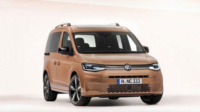 Рассекречен новый Volkswagen Caddy