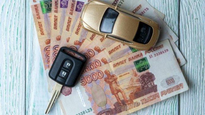Нальготные автокредиты могут выделить дополнительные средства