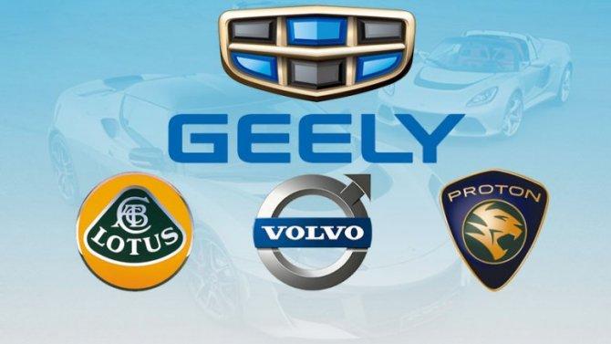 Volvo иGeely планируют объединение