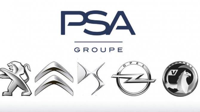 Альянс PSA нарастил прибыль при снижении объёмов авторынка