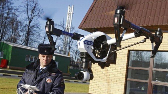 Наслужбу вГИБДД заступили дроны