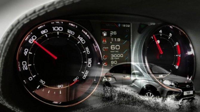 Создана цифровая «приборка» для Lada Xray