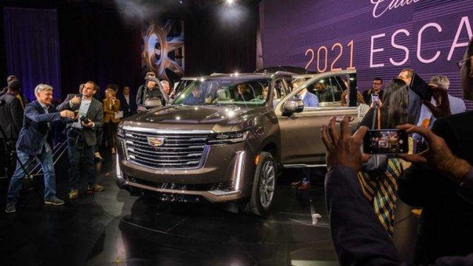 Cadillac Escalade: когда представят удлинённую версию?