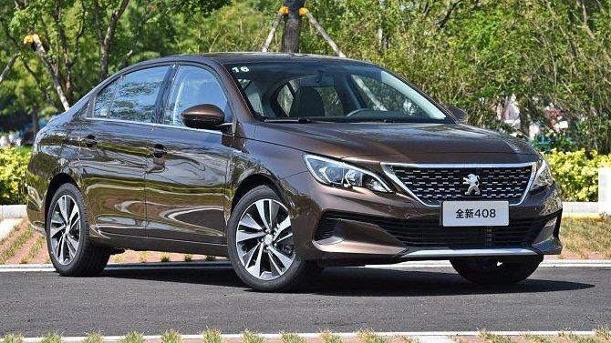 Падение рубля: выросли цены наавтомобили Peugeot