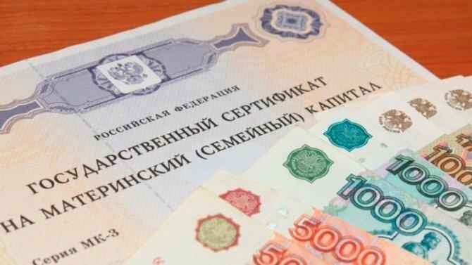 Материнский капитал спасёт российский авторынок?
