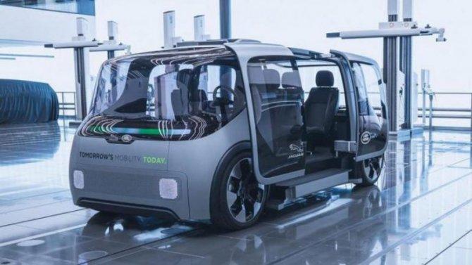 ВJaguar Land Rover создали «транспорт будущего»
