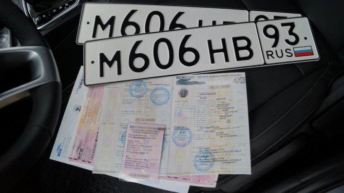 ГИБДД небудет штрафовать запросроченную регистрацию автомобиля