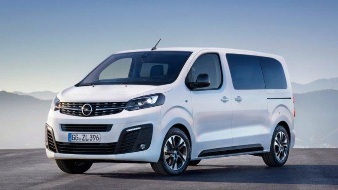 Opel Zafira Life получил новые комплектации