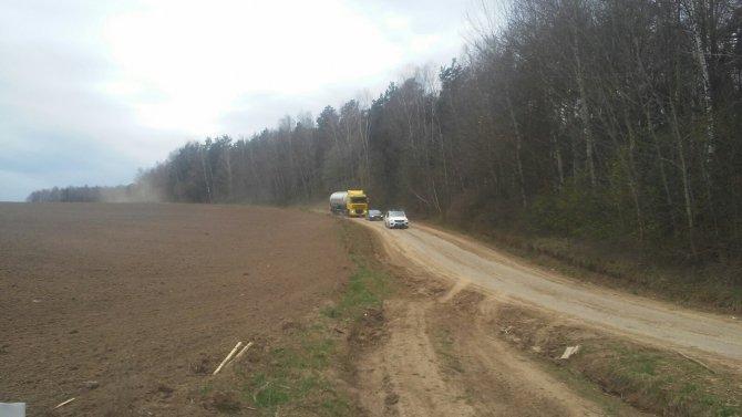 Объезд через поле в Тульской области