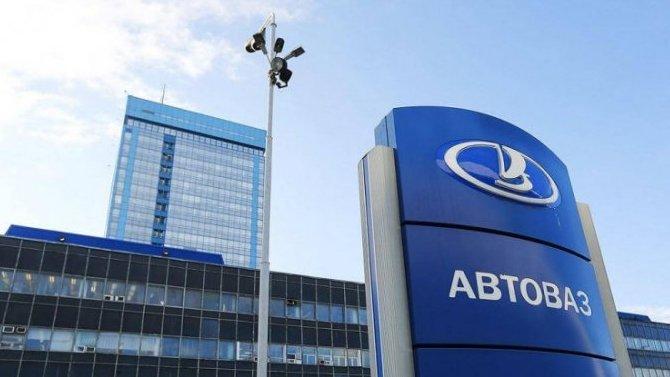 Регионы решают: «АвтоВАЗ» вернётся кработе спонедельника
