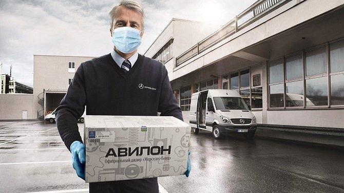 Вам доставка! АВИЛОН представляет сервис доставки запасных частей и автомобильных аксессуаров.