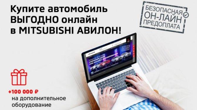 Сохраним цену при онлайн-бронировании до 30 апреля!