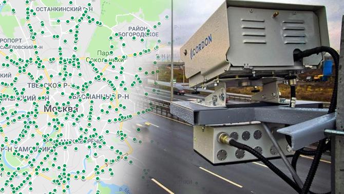 Пандемия: московских водителей, нарушающих режим самоизоляции, отслеживают с помощью дорожных камер