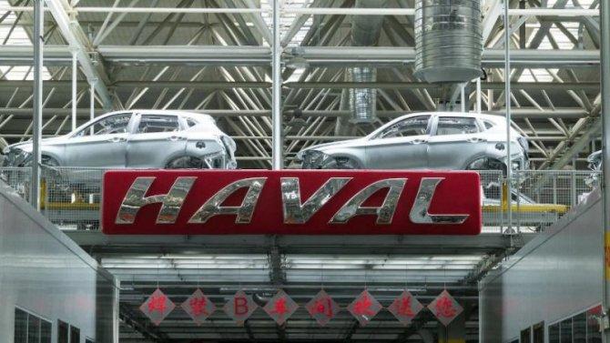 Регионы решают: российский завод Haval возобновил работу