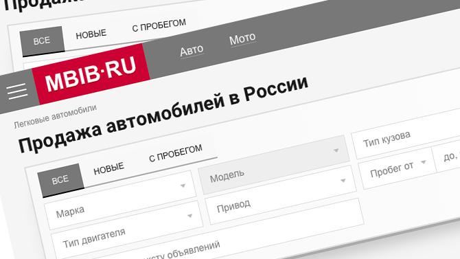 Подбираем автомобиль для покупки наmbib.ru