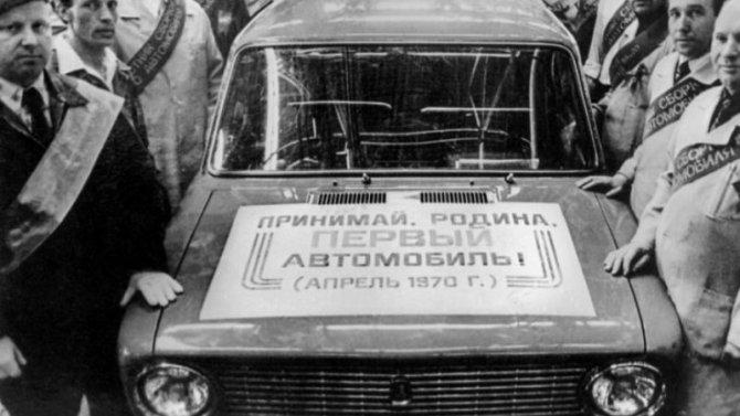 «АвтоВАЗ» перенёс празднование юбилея