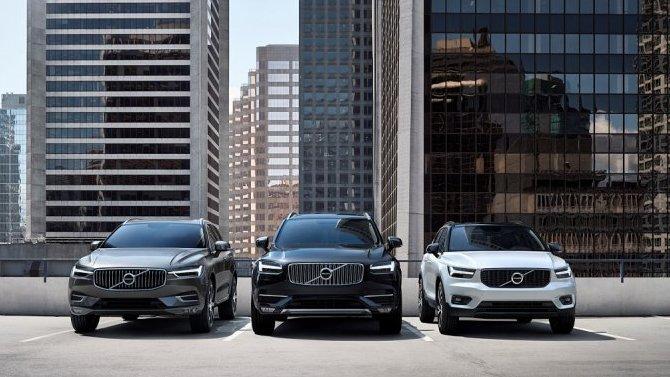 Пандемия: фирма Volvo приостановила оплату подписки насвои машины