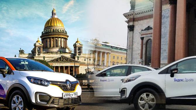 Пандемия: вСанкт-Петербурге полностью запретили каршеринг