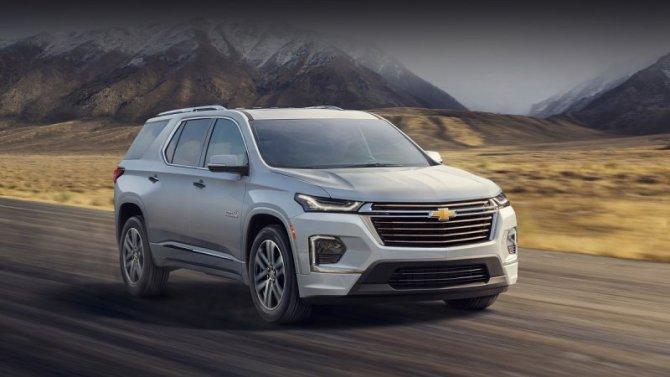 Нового Chevrolet Traverse вэтом году небудет