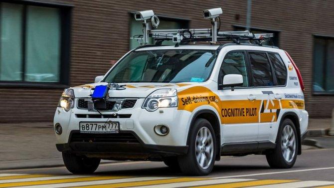 ВРоссии разработают правила тестирования беспилотных машин