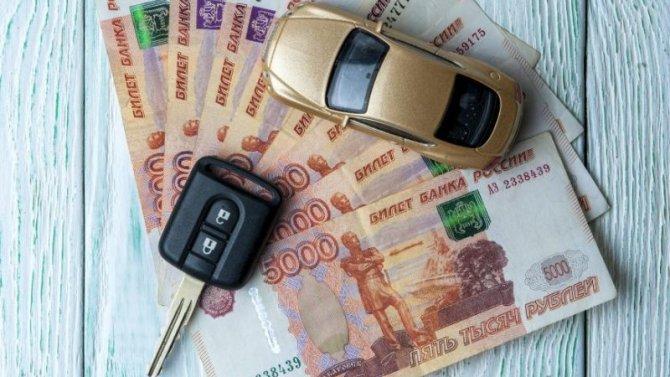 Нальготное автокредитование будут выделены дополнительные средства