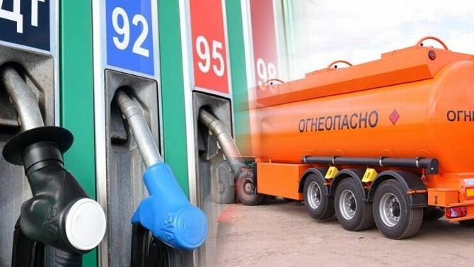 ВМинфине одобрили запрет импорта вРоссию дешёвого бензина