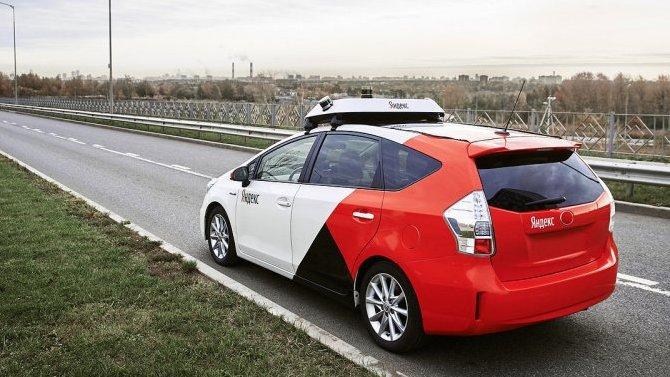 «Яндекс» предлагает выпустить надороги беспилотные такси