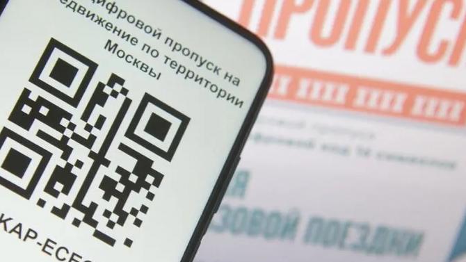Пандемия: в Москве автомобили без спецпропусков будут штрафоваться автоматически