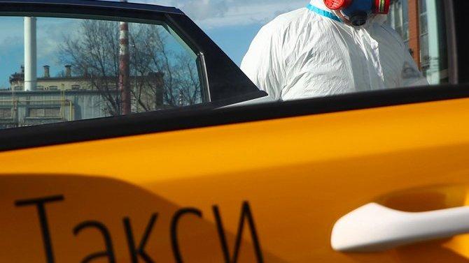 Пандемия: таксисты в Москве должны будут проверить у пассажира спецпропуск перед поездкой
