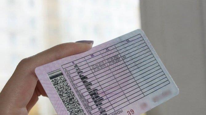 Пандемия: вРоссии отменены штрафы запросроченные перерегистрацию автомобиля изамену водительских прав
