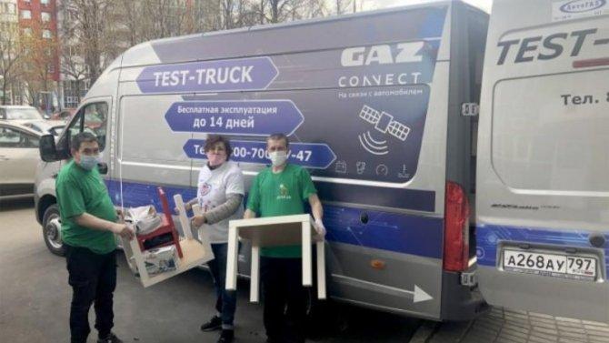 Пандемия: ГАЗ передаст волонтерам больше 200 автомобилей