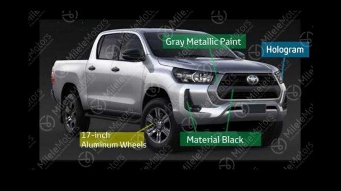 Появились фотографии обновлённого пикапа Toyota Hilux