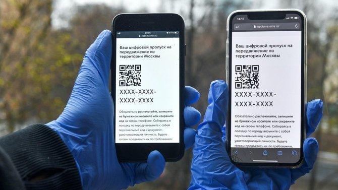 Пандемия: московским автомобилистам придётся переоформить цифровой пропуск или получить новый