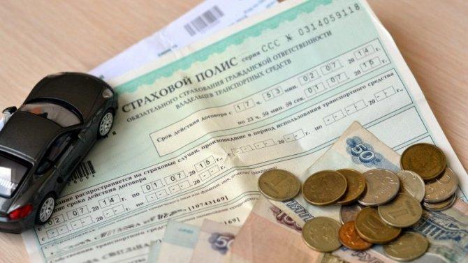 Госдума одобрила индивидуальные тарифы полисов ОСАГО