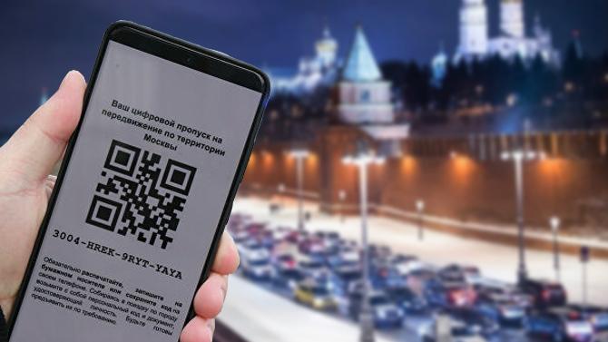 Пандемия: вМоскве подсчитали, автомобили каких регионов имарок чаще нарушают пропускной режим