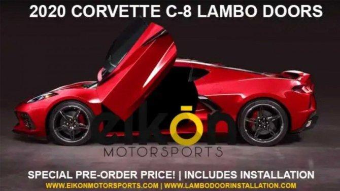Chevrolet Corvette получил тюнинговые двери
