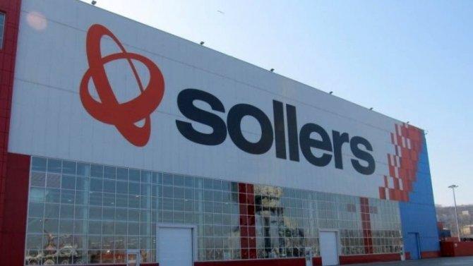Завод Mazda Sollers воВладивостоке переходит на4 рабочих дня исокращает зарплату работникам
