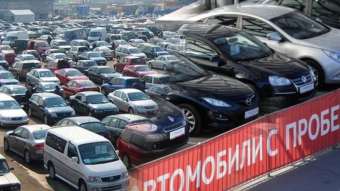 Подсчитан уровень падения цен на автомобили с пробегом за последние 2 месяца