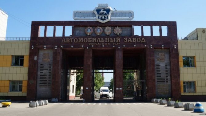 Горьковский автозавод перейдёт насокращённую рабочую неделю