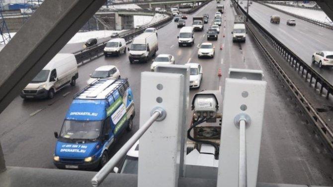 В Подмосковье за проезд без цифрового пропуска штрафуют с помощью дорожных камер