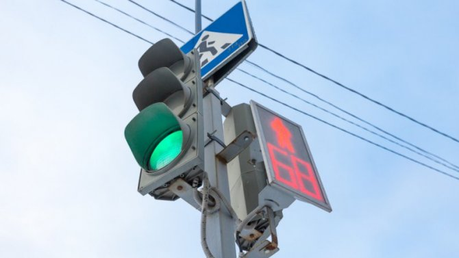 Российские пешеходы смогут управлять светофорами