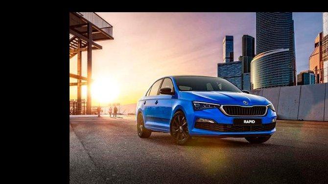 SKODA AUTO Россия объявляет старт приема заказов и официальные цены на новый RAPID