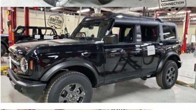 Новый Ford Bronco искупали вгрязи