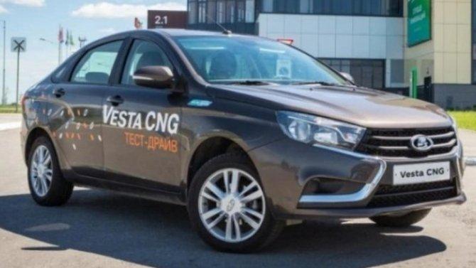Подорожала битопливная Lada Vesta