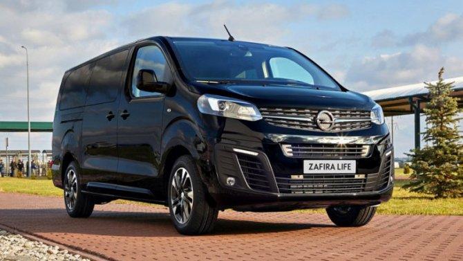 ВРоссию прибыла спецверсия микроавтобуса Opel Zafira Life