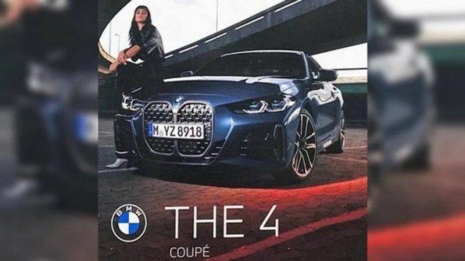 Новый BMW 4-Series рассекретили до презентации