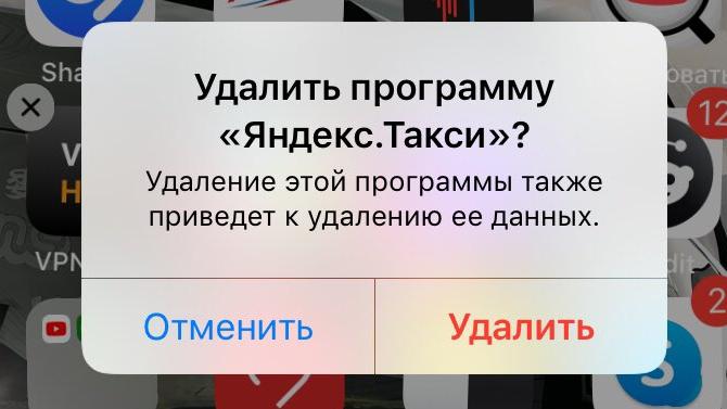 Вокруг «Яндекс.Такси» разгорается расистский скандал