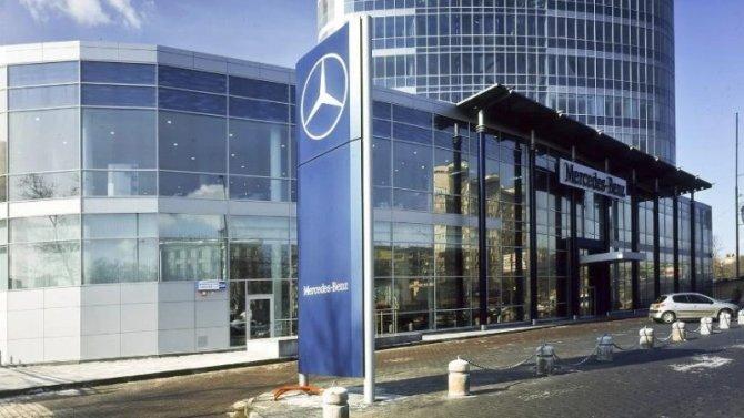 Daimler-Benz планирует провести массовое сокращение штатов