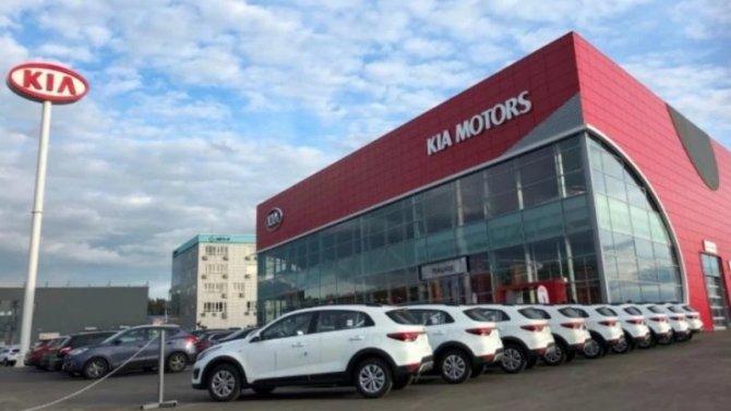 Вновь начали работу российские дилеры KIA