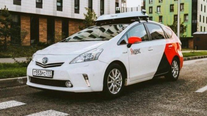 ВМоскве испытывается уже 70 беспилотных автомобилей